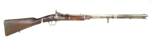 Japanese Snider-Enfield .577 Rifle