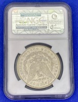 1884-O Morgan Silver Dollar MS-65 NGC - 2