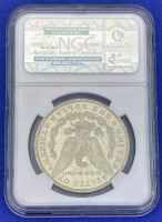 1887-O Morgan Silver Dollar MS-61 NGC - 2